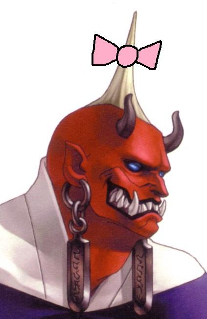 oni-chan