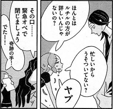 140822ichikawa03