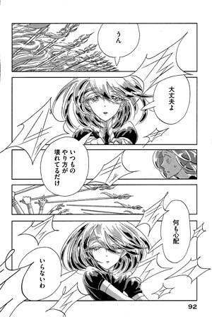 140822ichikawa06