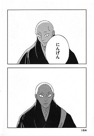 140822ichikawa08