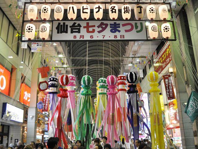 800px-sendai_tanabata_festival_2010